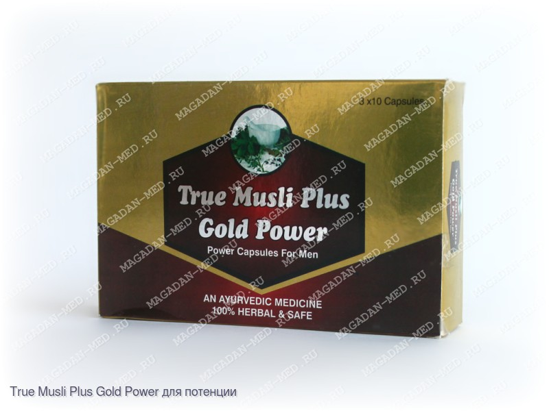 True Musli Plus Gold Power